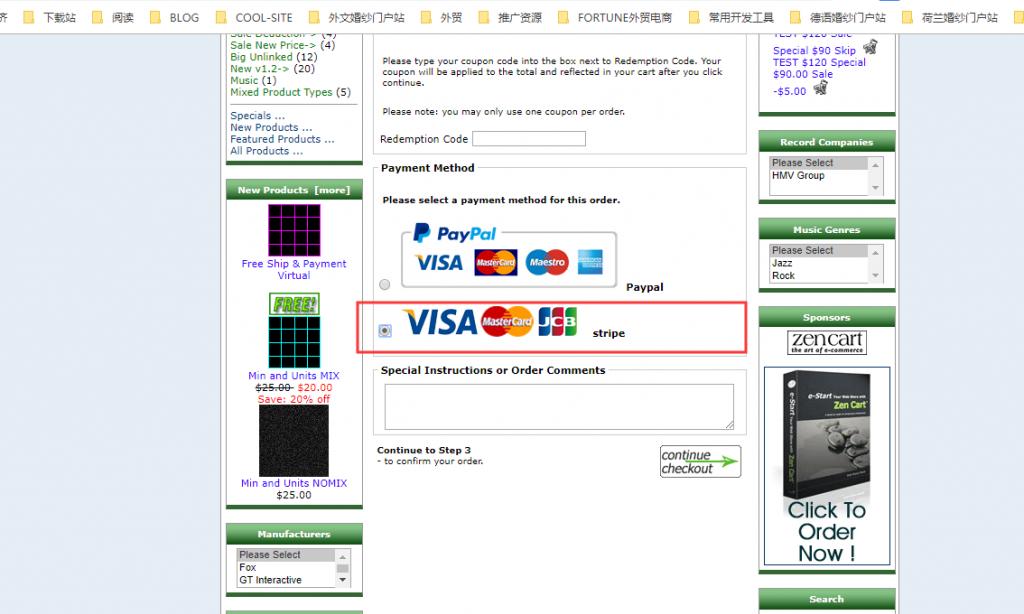Stripe信用卡仿牌跳转支付系统 2020最新稳定版