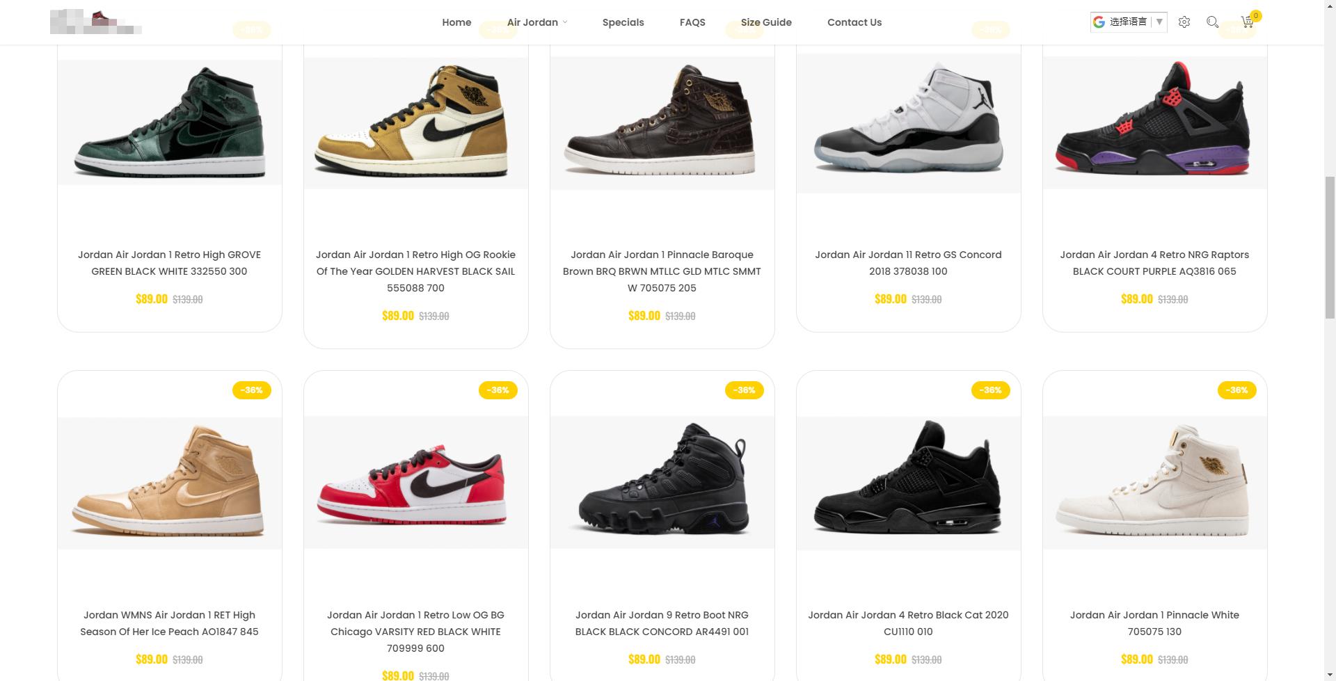 分享个刚做好的Air Jordan运动鞋仿牌独立站