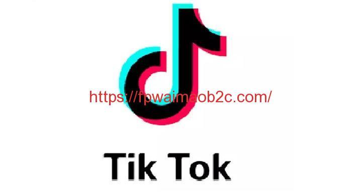 (Tiktok营销)TikTok算法介绍,新账号迅速爆粉的逻辑-仿牌TikTok