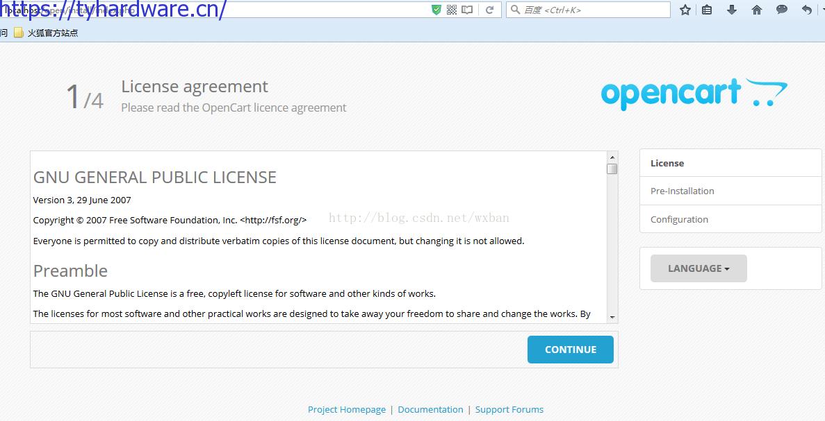 如何安装opencart跨境电商仿牌独立网店?