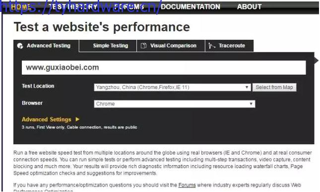 仿牌外贸网站优化常用测速度及性能分析在线工具