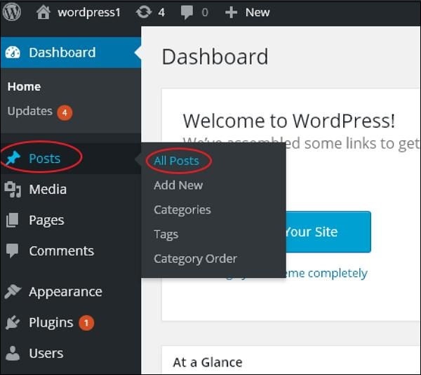 WordPress 删除帖子