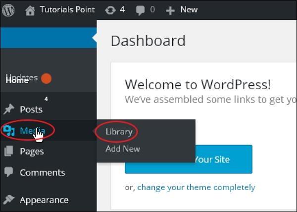 WordPress 编辑媒体