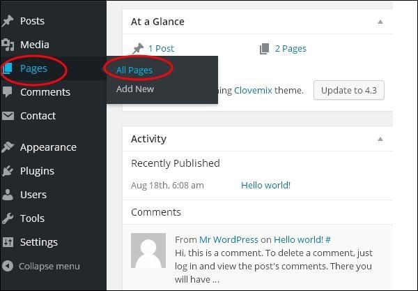WordPress 删除链接