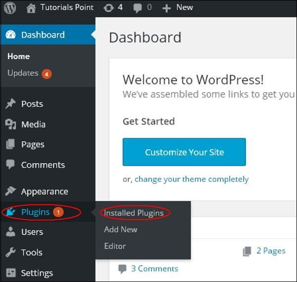 WordPress 查看插件
