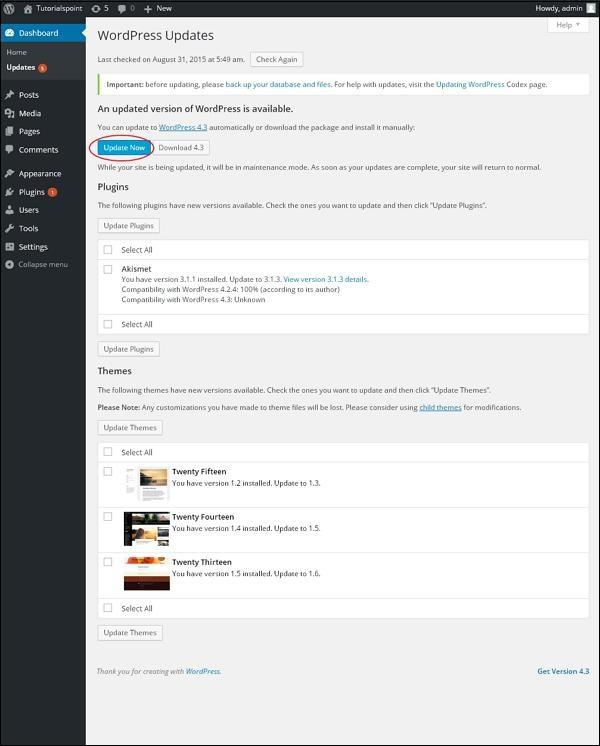 WordPress 版本更新