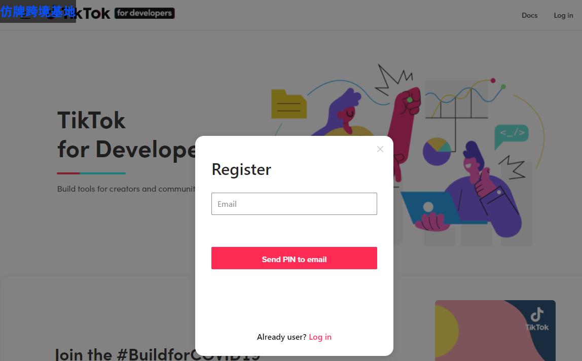 一步一步获取和使用TikTok API的技巧